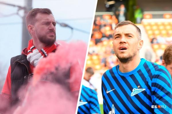 На матче 24 ноября, который прошел в Екатеринбурге, фанаты «Спартака» оскорбляли Дзюбу