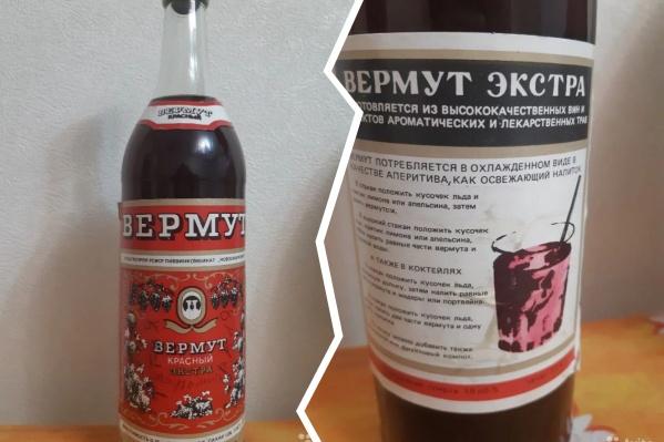 За напиток с 36-летней историей автор объявления просит 3 миллиона рублей