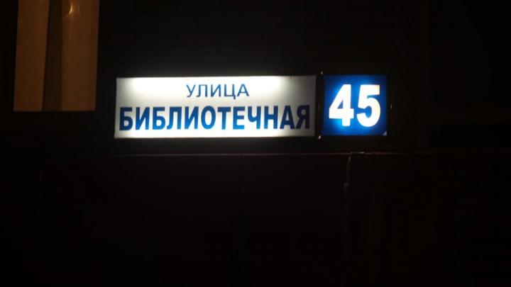 Во Втузгородке мужчина разбился насмерть, выпав с 10-го этажа жилого дома