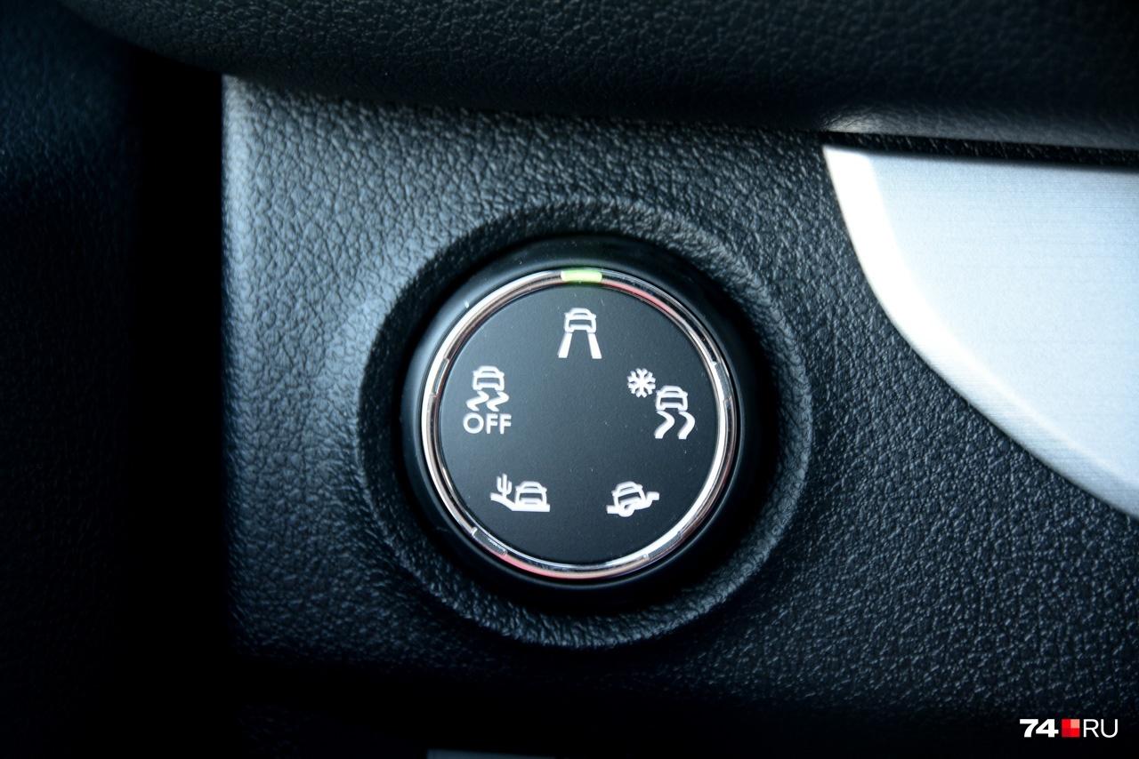 Кругляш системы Grip Control. Такая есть у многих переднеприводных автомобилей Peugeot вроде кроссоверов 3008 и 5008