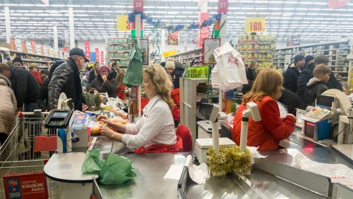 Режем салаты и украшаем елки: волгоградцы готовятся ко встрече Нового года
