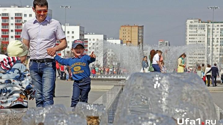 Народные гулянья и открытие фонтанов: как в Уфе отмечают День Весны