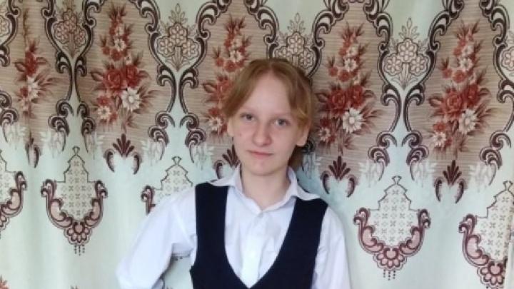 В Ростове-на-Дону пропала 13-летняя Лиза Вострикова