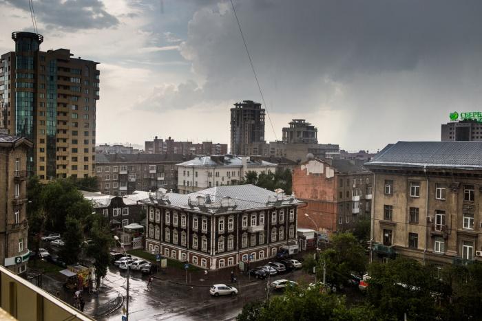 Дожди и сырость задержатся в городе ещё как минимум на два дня