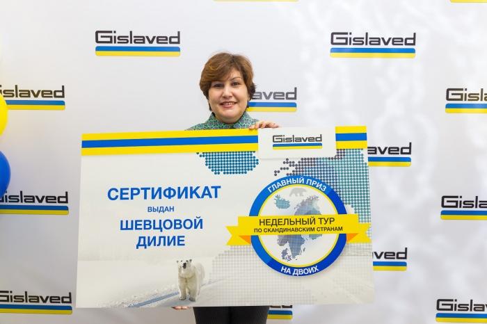 Жительница Новосибирска выиграла тур по скандинавским странам