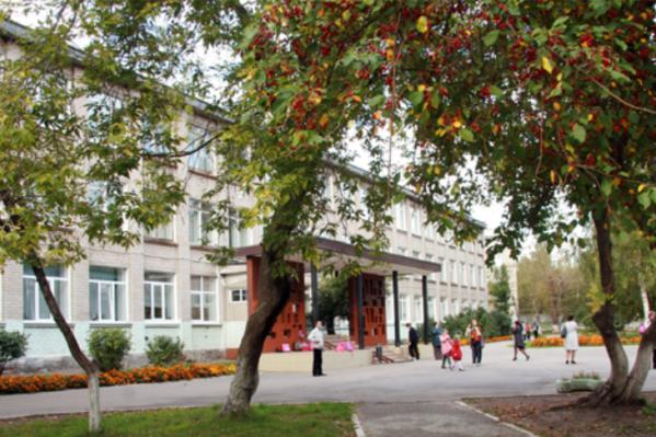 Гимназия №8 расположена на улице Закамской