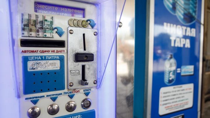 Стартап чистой воды: волгоградец сделал бизнес на водяных автоматах