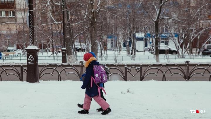 Карантин всё: школьники Тюмени вернутся за парты 4 февраля