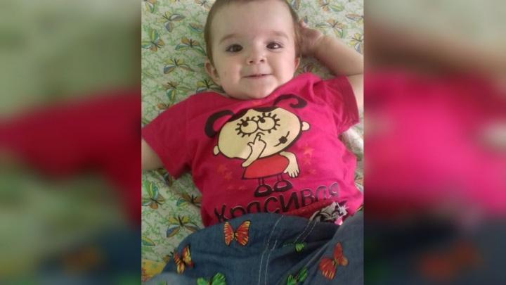 В Уфе малышу срочно требуется донорская кровь