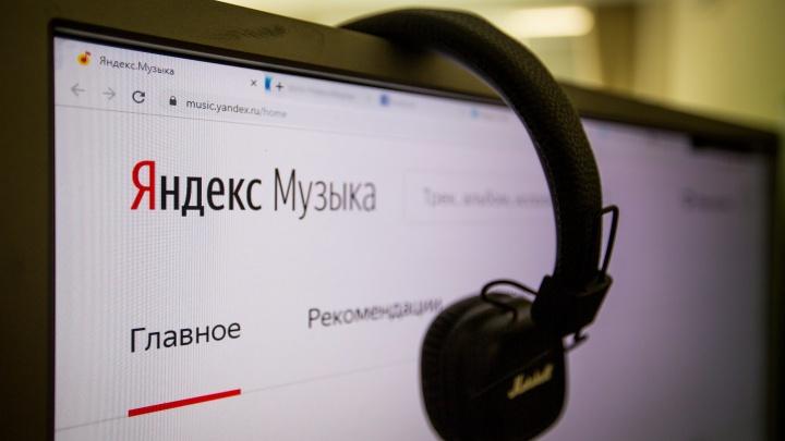 «Грустный дэнс» и «Незабудка»: какие песни чаще всего слушали новосибирцы этим летом