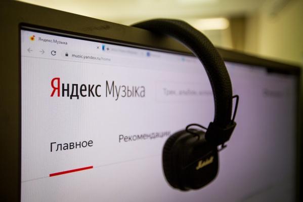 В новосибирский плейлист вошли сразу четыре песни Тимы Белорусских