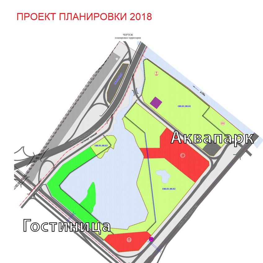 Такой проект планировки подготовлен к публичным слушаниям: лес предлагают заменить гаражами и парковками