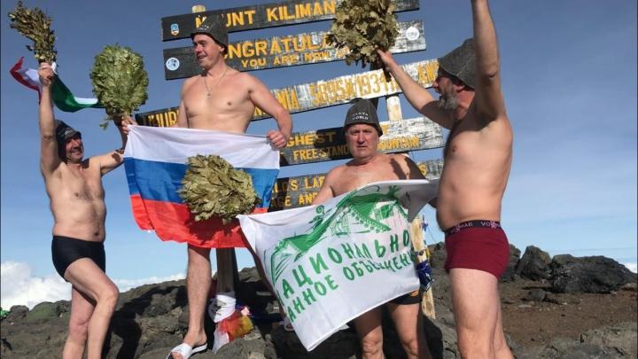Новосибирец забрался на вершину Килиманджаро и затопил там баню