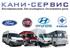 """""""КАНИ-СЕРВИС"""" расширяет горизонты по ремонту и техобслуживанию коммерческого транспорта"""