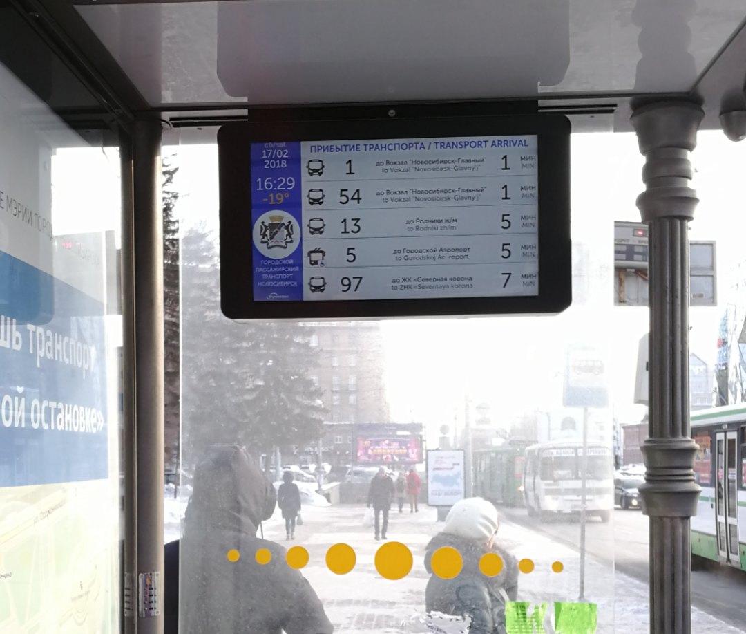 В табло меняется время, но не меняется информация о движении транспорта