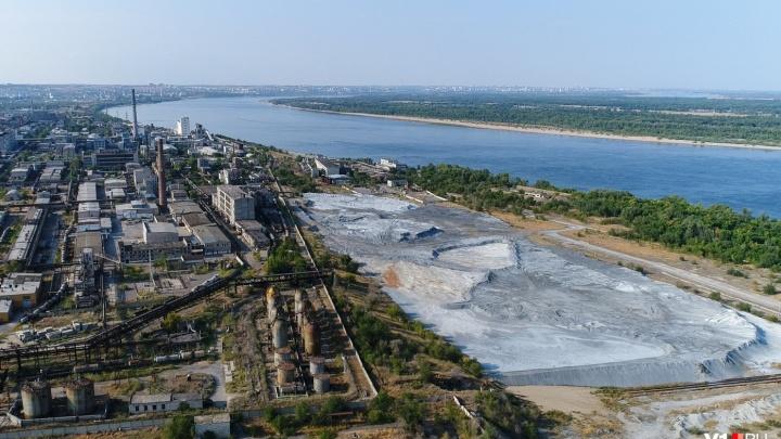 «Белое море» «Химпрома» пустят с молотка за 28 млн рублей