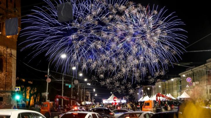 Для тех, кто всё пропустил: День народного единства в Нижнем Новгороде в 20 снимках