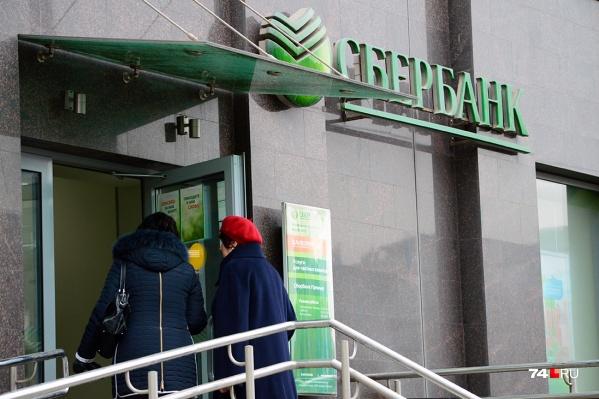 После проведения проверки банк решил вернуть списанные деньги клиентке