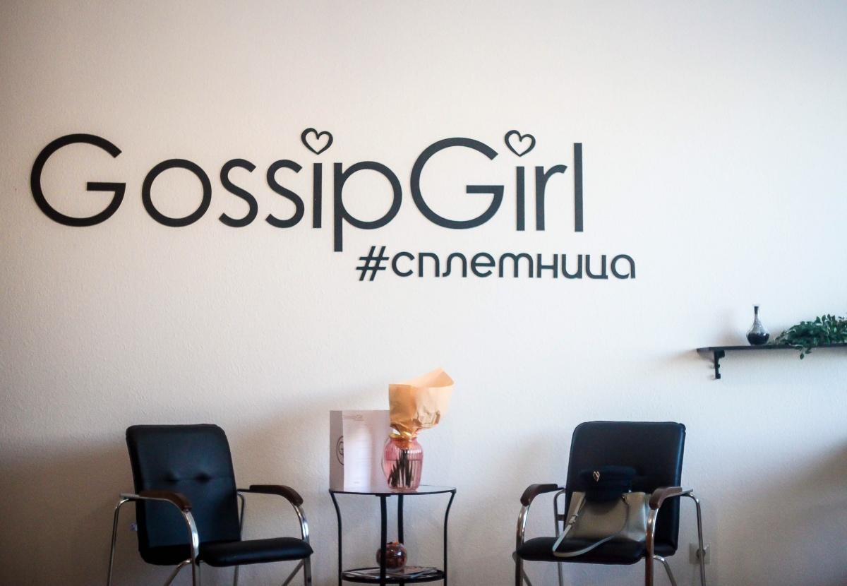 Покрасили 1,5 тысячи девушек, постригли Гудкова и Feduk'a: чем гордятся лучшие салоны красоты города