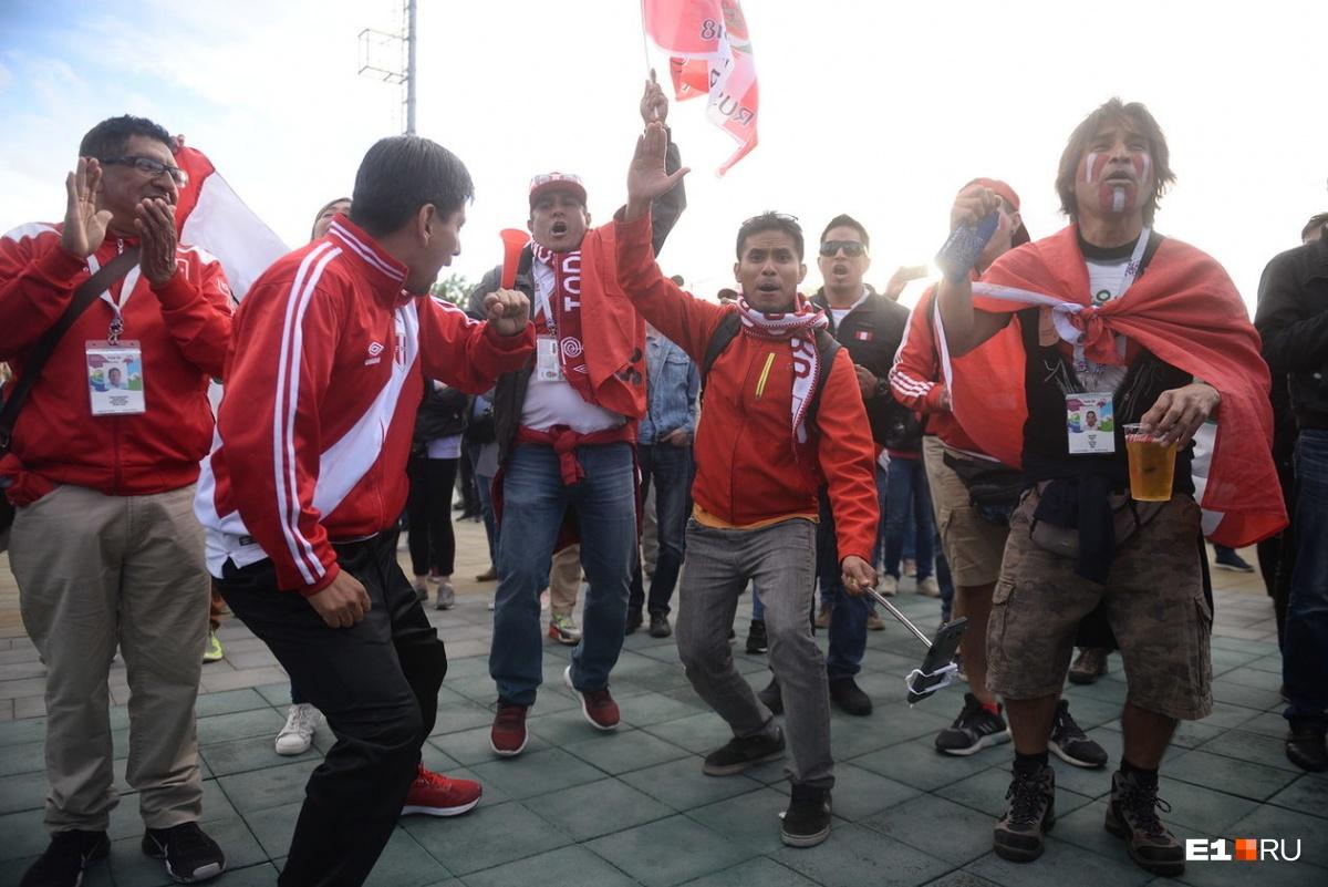 Перуанцы — очень экспрессивные ребята