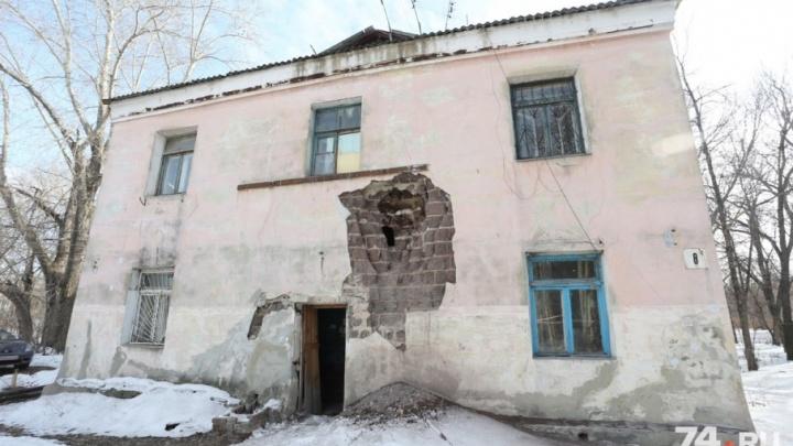 «Управляющая компания от него отказалась»: в Челябинске обрушился фасад двухэтажного дома