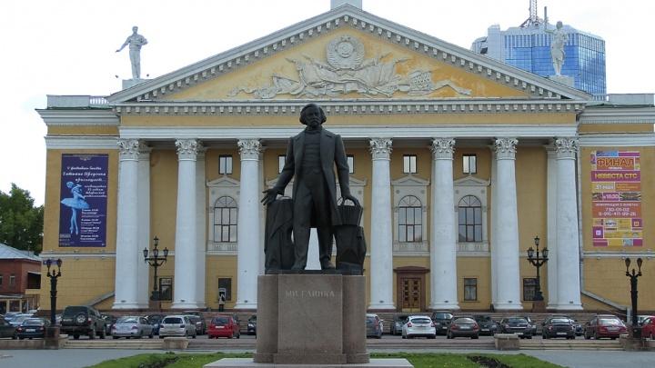 Наведут лоск: публичную библиотеку и оперный театр отремонтируют к саммитам ШОС и БРИКС
