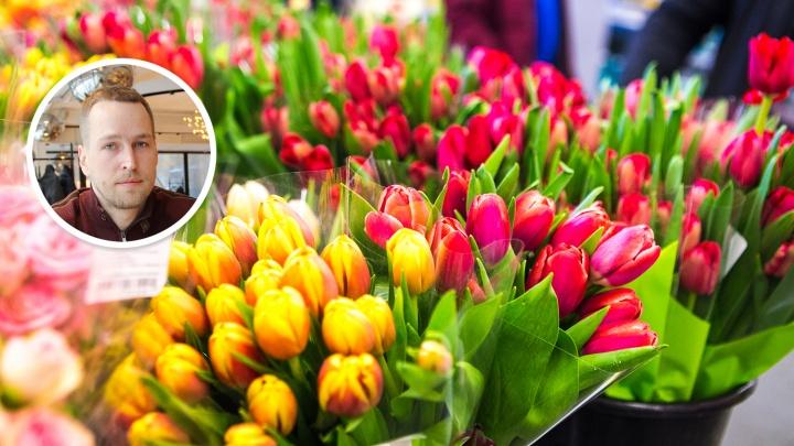 «Такая модель хапуги»: новосибирец — о том, как зарабатывают большие деньги продавцы тюльпанов