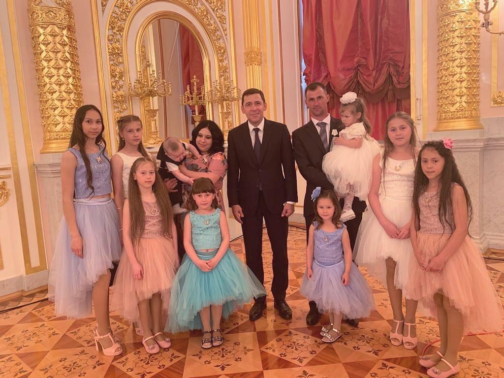 Сыропятовы в Москве с Евгением Куйвашевым