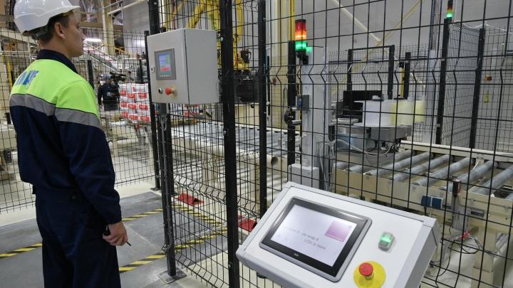 Открыли завод «Кнауф»: в Самарской области будут производить гипс и сухие строительные смеси