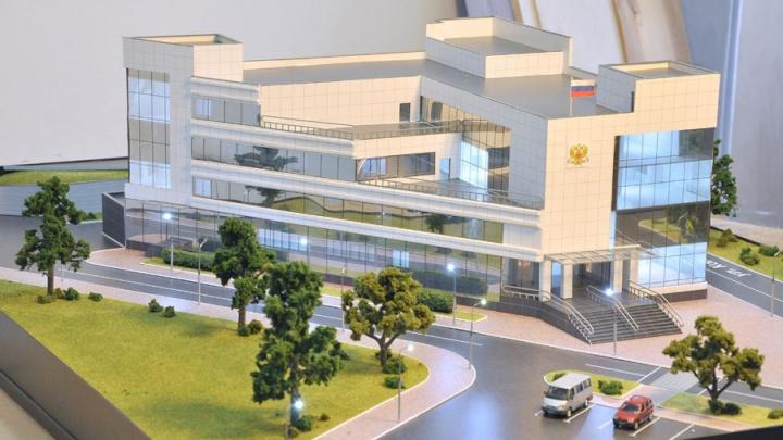 На «Стрелке» начали строить 4-этажное здание суда с парковкой на 3 машины