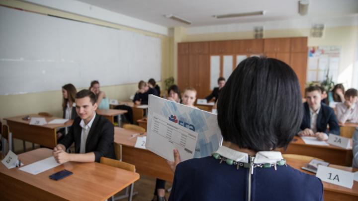 Выгнали даже взрослого: во время ЕГЭ в Новосибирске нашли 18 нарушений