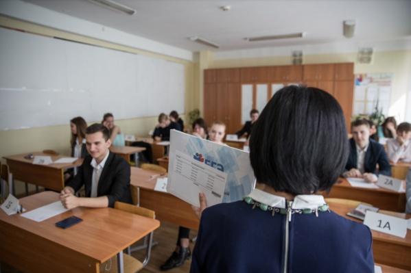 Последний экзамен школьники сдали 20 июня