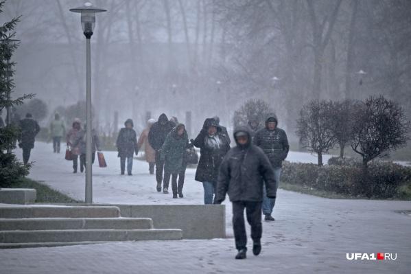 В такую погоду МЧС рекомендует не выходить из дома