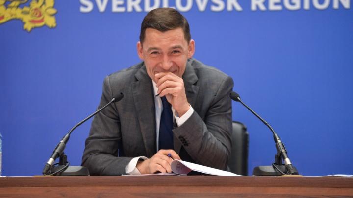 Евгений Куйвашев стал зарабатывать более 5 миллионов рублей в год