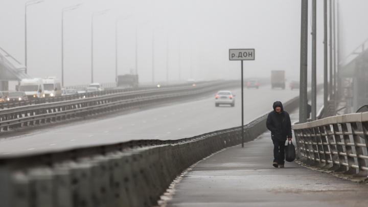 Опасность для водителей: 18 и 19 марта на Дону ожидается сильный туман