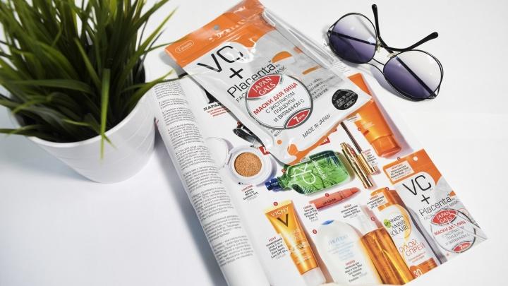 Тканевые маски помогут сэкономить деньги на уходе за кожей