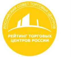 ТРК «СемьЯ» оценен профессионалами торговли