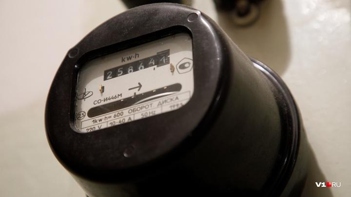 Волгоградцам пообещали не поднимать тарифы на услуги ЖКХ до 1 июля 2020 года