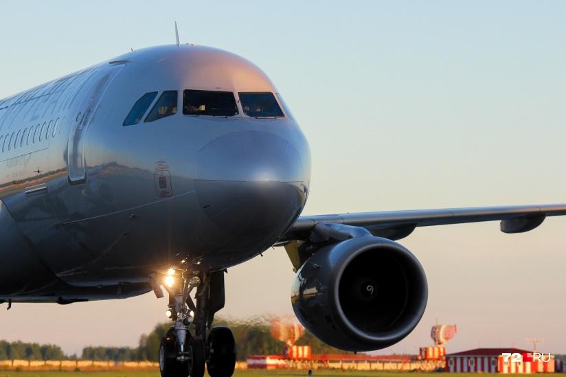 Билет на самолет тюмень москва аэрофлот как можно купить билет на самолет со скидкой