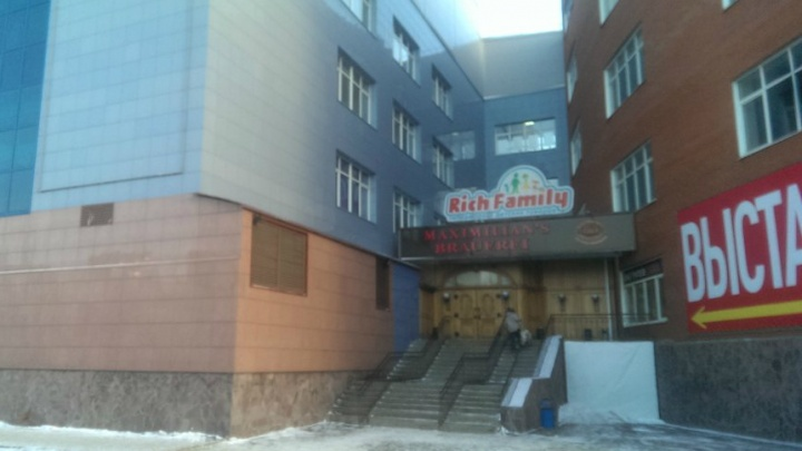 Скрылись на BMW: в ресторане «Максимилианс» произошла поножовщина, один раненый в больнице