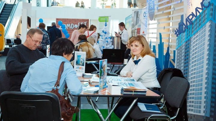 2 и 3 марта в Центре дизайна на Плотинке пройдет выставка новостроек, домов и земли «Домофест»