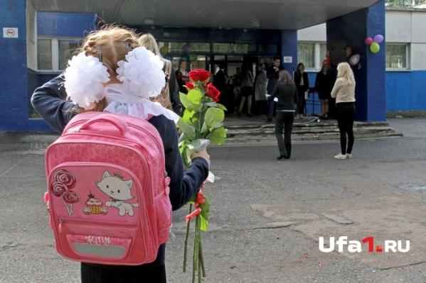 Родителей школьников освободили от незаконных поборов