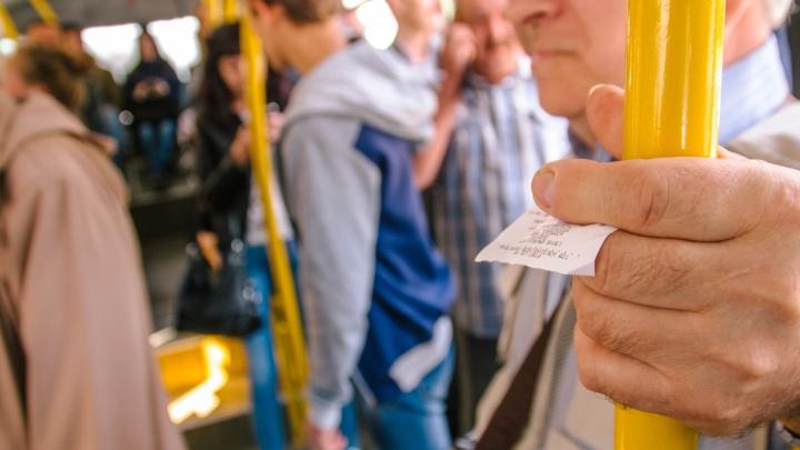 «Чем меньше мимо кассы, тем больше автобусов»: самарцев просят не дарить билеты кондукторам