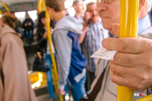Жителей Самары просят не отдавать билеты кондукторам