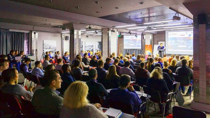 Девять экспертов «прокачают» руководителей на бесплатной конференции в Новосибирске