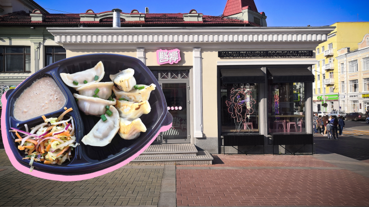 Гёдза, ноко, наттцу и много других непонятных слов: обзор нового японского кафе в Уфе