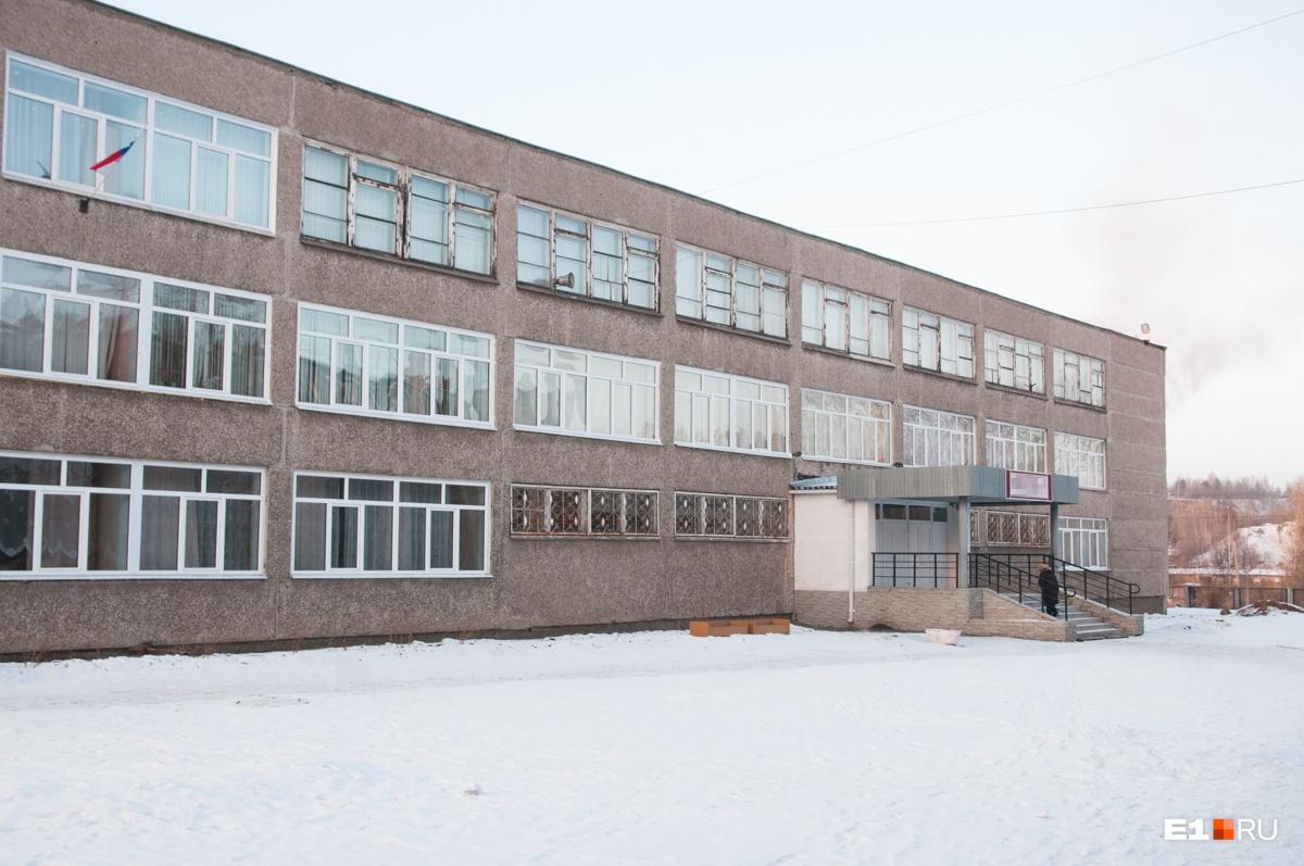 Нижнетагильская школа, где учился мальчик