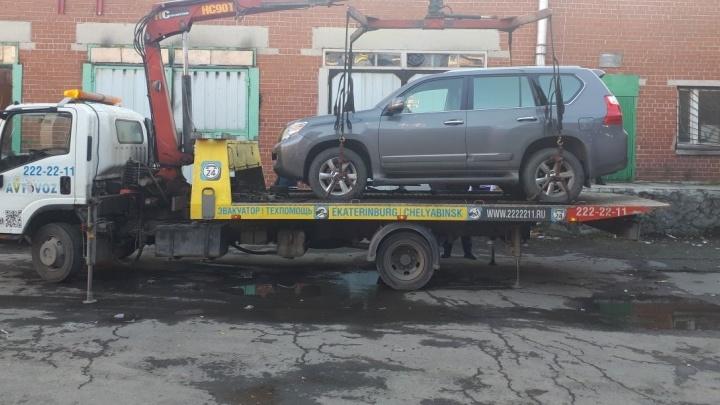 Сбербанк забрал Lexus у владельца химчистки в Екатеринбурге из-за просроченного кредита на бизнес