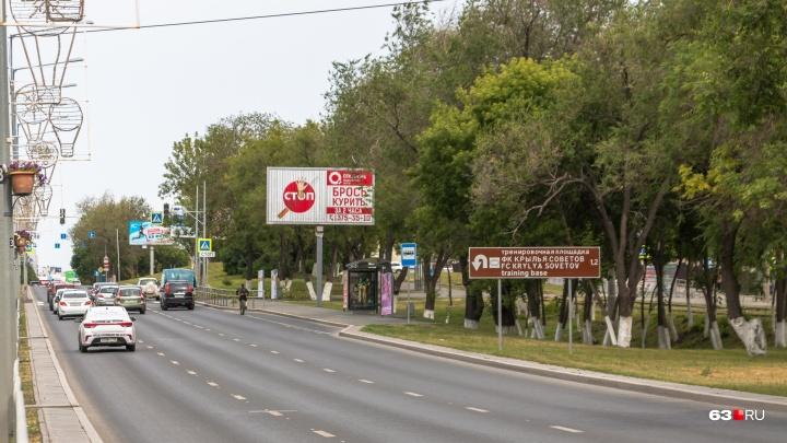Московское шоссе и Ново-Садовую зачистят от лишней рекламы