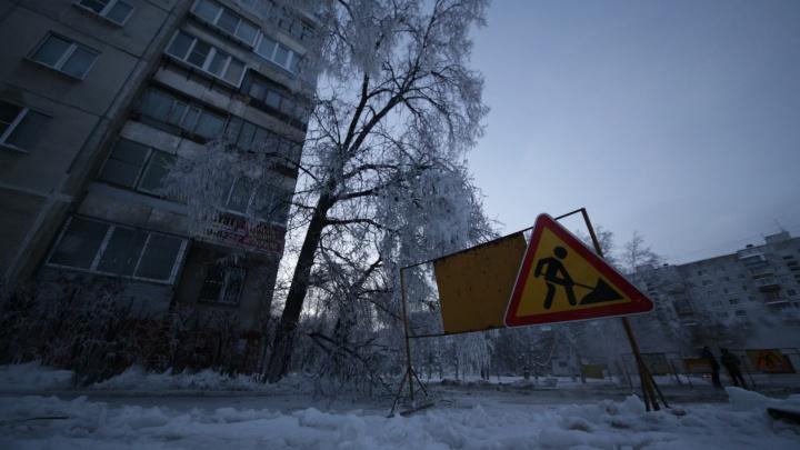 «Волноваться не стоит»: тепловики ответили на претензии жильцов затопленной челябинской многоэтажки